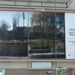 BILLBOARD_WESTERPLATTE